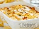 Рецепта Огретен с картофи, сметана и билки